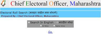 maha-search